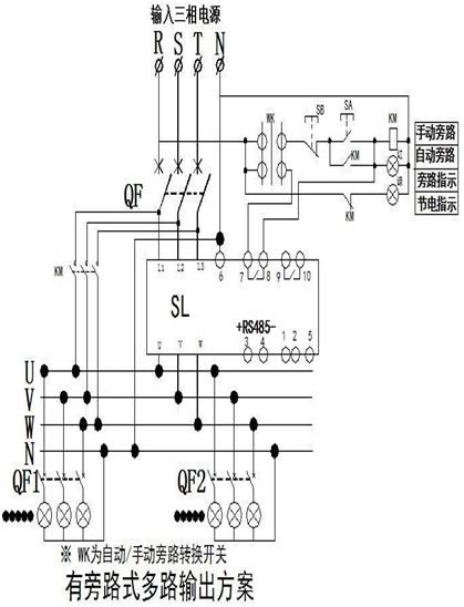 智能照明节能稳压调控装置