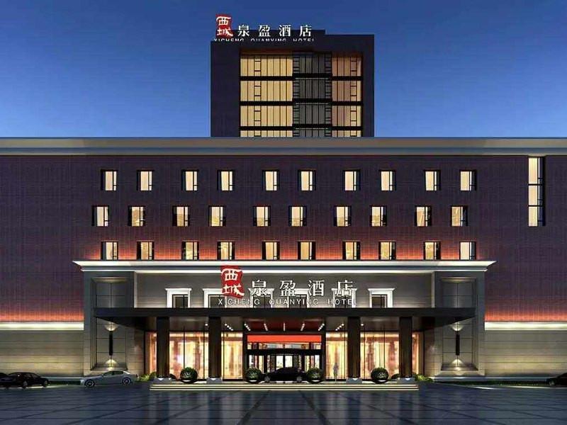 济南长清西城泉盈酒店