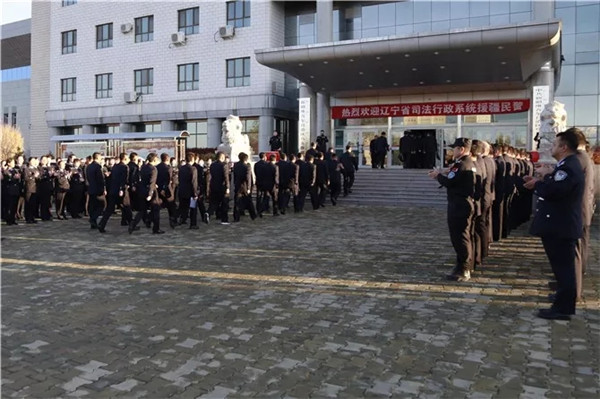 新疆维吾尔自治区乌苏监狱