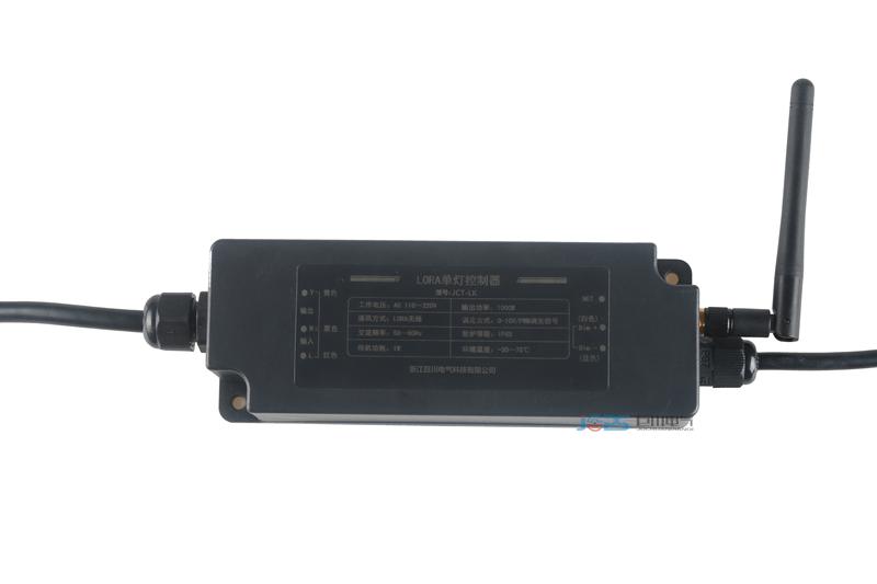 NB-IOT单灯控制器产品使用手册